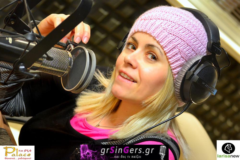 7 + 1 ερωτήσεις στη ραδιοφωνική παραγωγό Σμάρω Γεωργίου