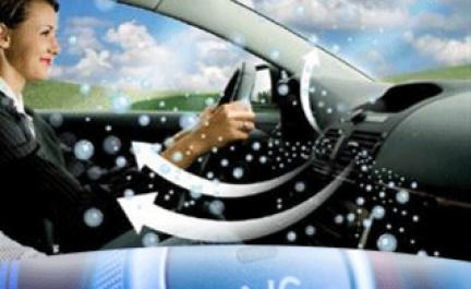 29? από 50? για Έλεγχο - Αλλαγή Φρέον στο Κλιματιστικό του Αυτοκινήτου σας, στο Κατάστημα Βabos Servise