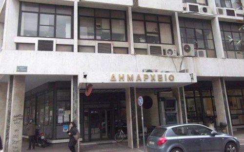 Τρεις μήνες επιπλέον εργασίας κέρδιασαν 22 συμβασιούχοι του Δήμου Λαρισαίων