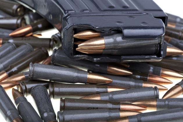 Αποφεύχθηκε νέα τραγωδία με αδέσποτη σφαίρα- ΦΩΤΟ