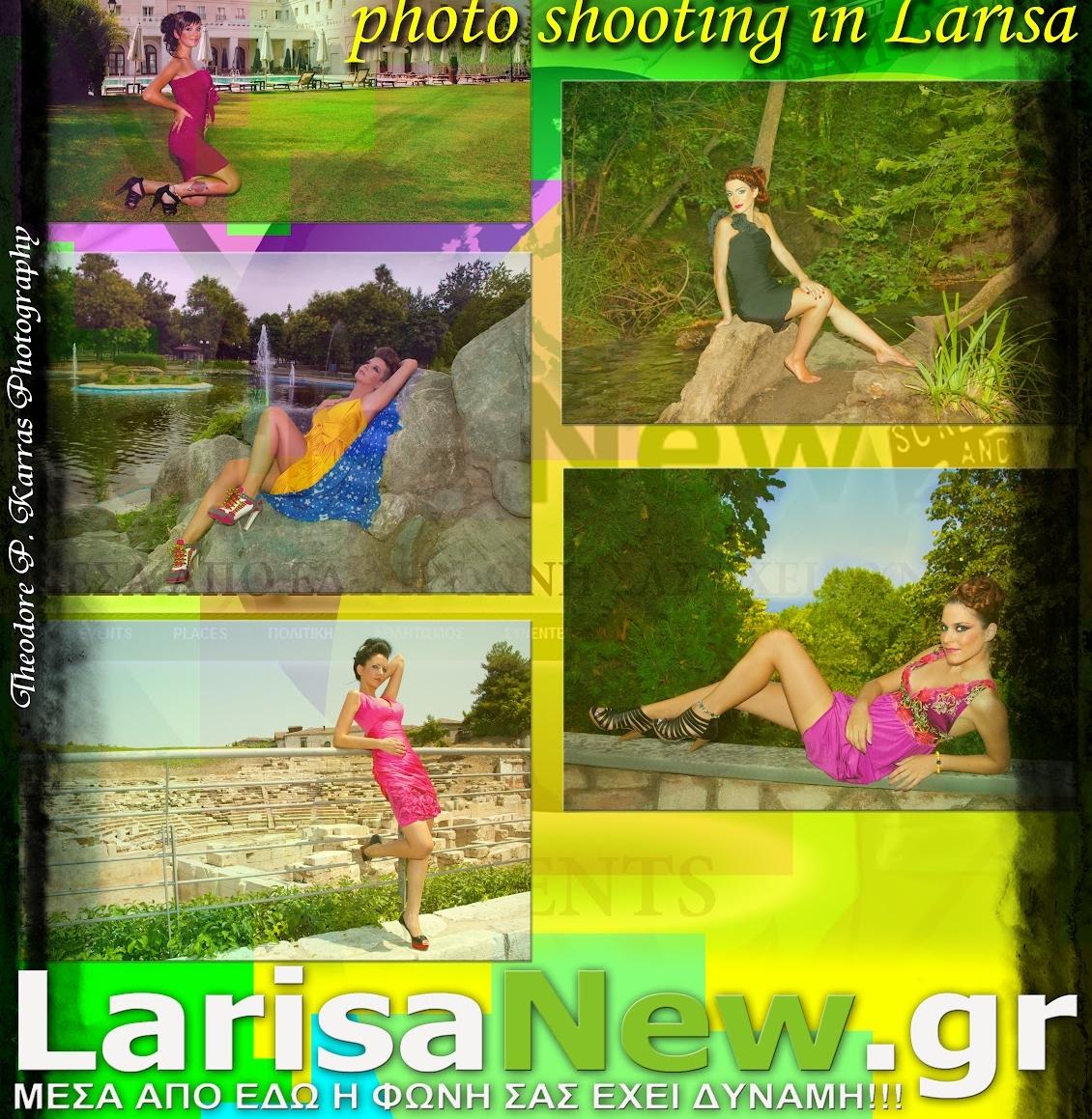 Τι υπερτερεί στη Λαρισαία; Ο εσωτερικός ή ο εξωτερικός καλλωπισμός; Πνευματική καλλιέργεια ή το «μοντέλο» Λαρισαία;