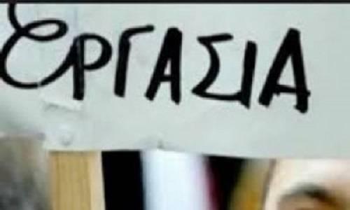 Αυστηρό μήνυμα Τσίπρα προς Άγκυρα: Η προκλητικότητα είναι θρασυδειλία