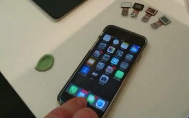 Ποια χαρακτηριστικά θα έχουν τα νέα iPhone