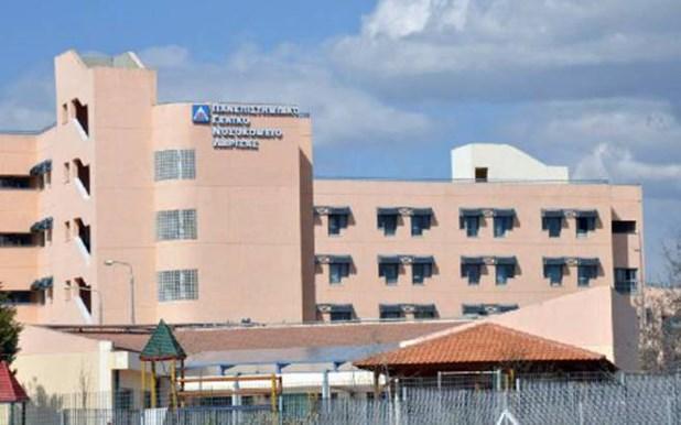 Έκλεψαν κολονοσκόπια και γαστροσκόπια από το Πανεπιστημιακό Νοσοκομείο Λάρισας!