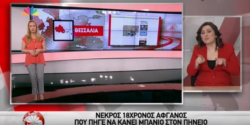 Το larisanew.gr και στο Star TV ? Ειδήσεις 21.04.2016 ? Aπογευματινό δελτίο!!!