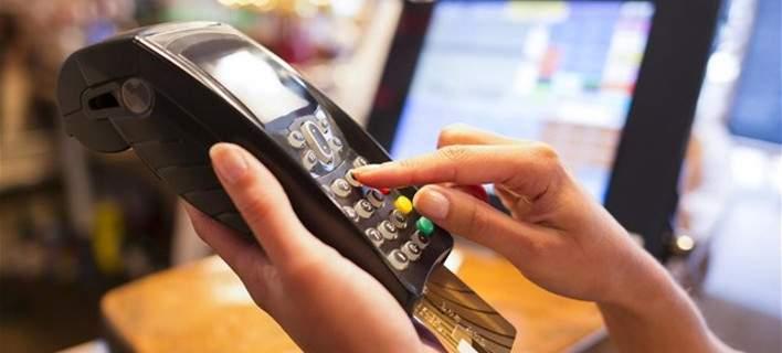 Άλμα 206% στη χρήση ανέπαφων καρτών από τους Έλληνες