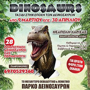 dinosayros