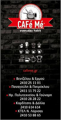 CAFE me 15/09/18