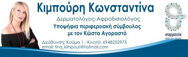 Kimpouri