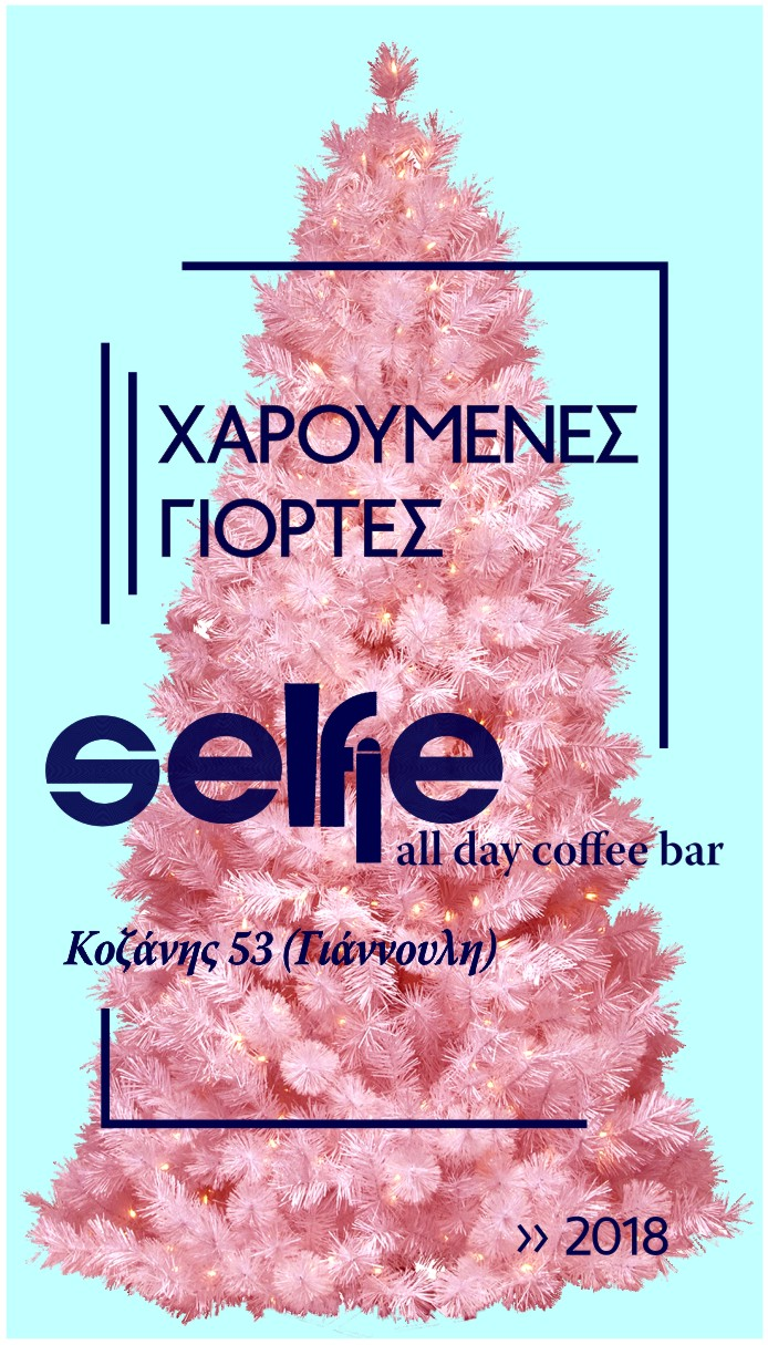selfie cafe bar