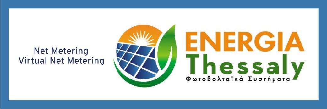 energia thessaly 29 maiou 2017 anevike 200
