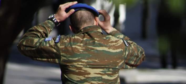 Στους 3 μήνες η μειωμένη στρατιωτική θητεία - Ποιοι τη δικαιούνται