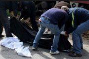 Νεκρός εντοπίστηκε ο 35χρονος Λοχαγός που αγνοούνταν