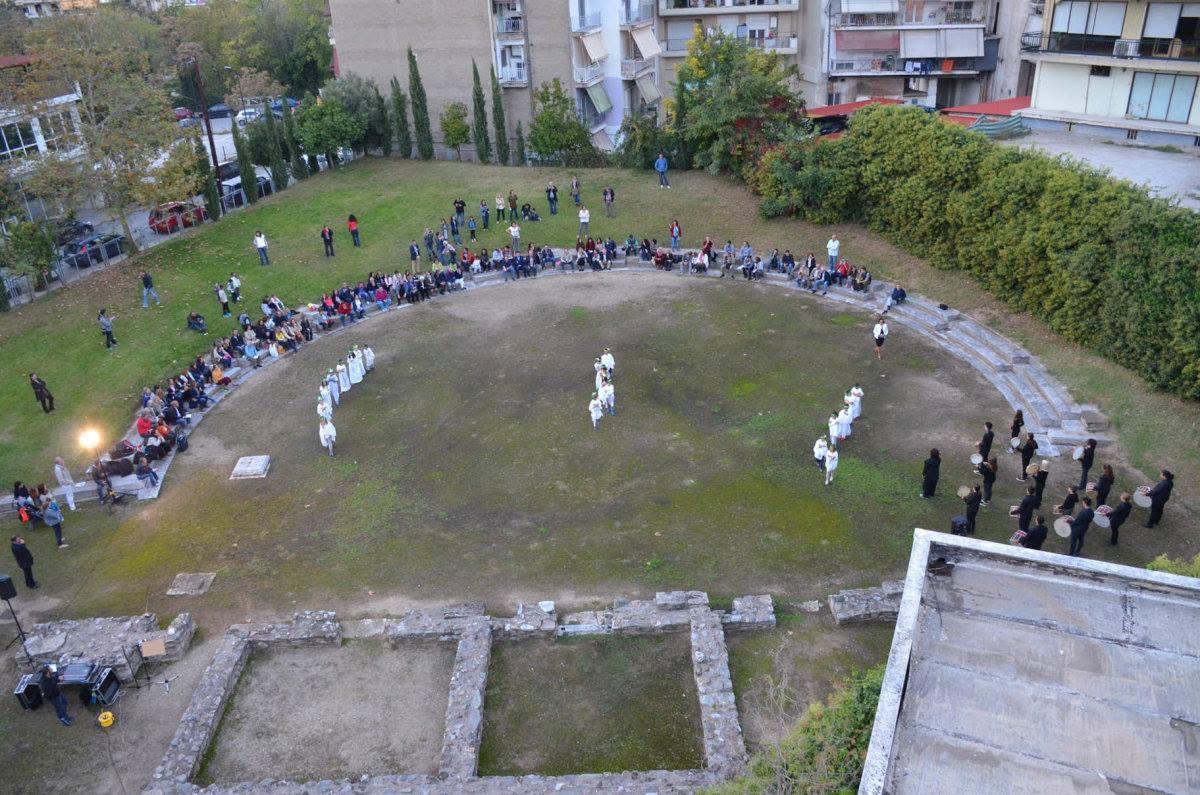 Πραγματοποιήθηκε η εκδήλωση στο Β' Αρχαίο Θέατρο Λάρισας