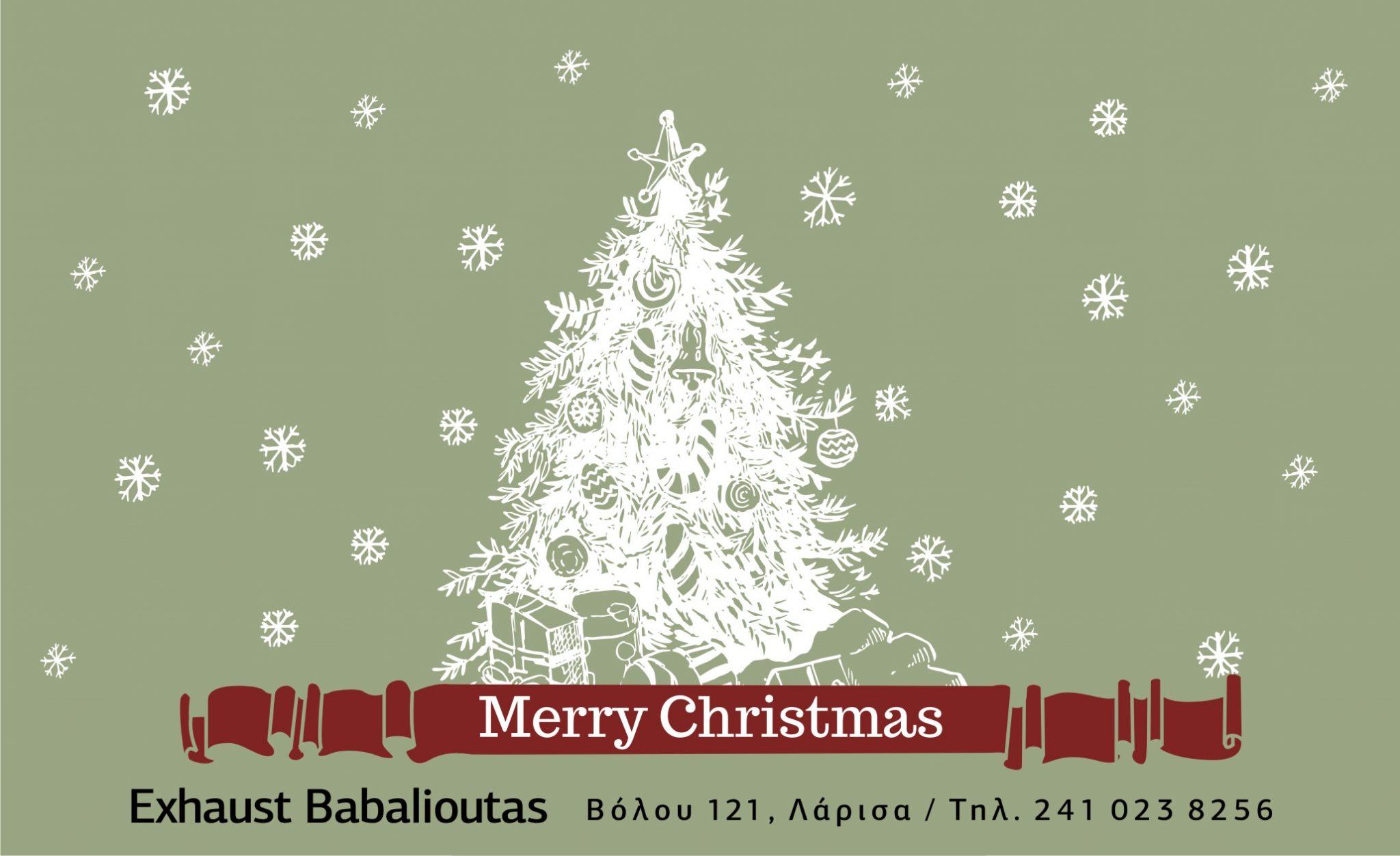 babalioutas_xmas_12201617
