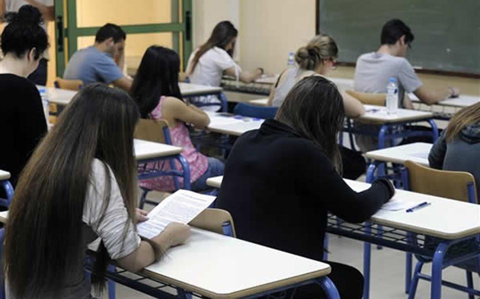 Προσλήψεις 1.544 αναπληρωτών εκπαιδευτικών στη Β/θμια Εκπαίδευση