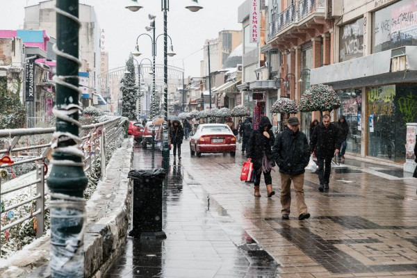 Κλειστά σήμερα το απόγευμα τα καταστήματα στη Λάρισα