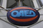 Επτά νέα προγράμματα του ΟΑΕΔ για 22.500 ανέργους
