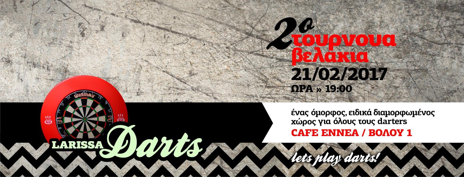 2ο Τουρνουά Darts στη Λάρισα! Το 2ο Τουρνουά Darts είναι γεγονός. ΤΡΙΤΗ 21/02/17 στο Café «Εννέα» στην οδό Βόλου 1