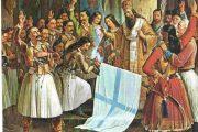 25 Μαρτίου 1821: Τι γιορτάζουμε και ποιους τιμούμε - ΦΩΤΟ