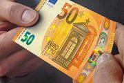 Αυτό είναι το νέο χαρτονόμισμα των 50 ευρώ, κυκλοφορεί στις 4 Απριλίου [Video]