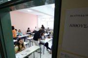 Τέλος στην 'διαγωγή κοσμία' βάζει το υπουργείο Παιδείας
