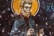 Συγκλονίζει ο βίος του Αγίου Αρτέμωνος που εορτάζει σήμερα στις 24 Μαρτίου