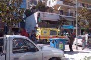 Λάρισα: Με ασθενοφόρο μεταφέρθηκε στο Γενικό νοσοκομείο 2χρονο αγοράκι (Φώτο)