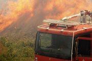 Σοβαρές ελλείψεις προσωπικού στην Πυροσβεστική Υπηρεσία Λάρισας