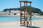Προσλήψεις 3 ναυαγοσωστών στο Δήμο Τεμπών