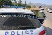 Συνελήφθησαν 16 άτομα στη Θεσσαλία