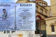Στις 6.30 μ.μ. η κηδεία του Διονύση Τσεκούρα – Το κηδειόχαρτο και το αντίο