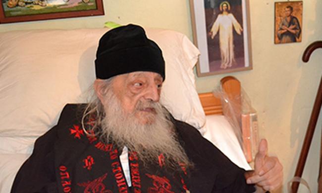 Αποτέλεσμα εικόνας για Ένας χρόνος από τη κοίμηση του Γέροντα Νεκταρίου Βιτάλη
