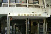 Λειτουργία Κέντρου Υποστήριξης Δανειοληπτών στον Δήμο Λαρισαίων