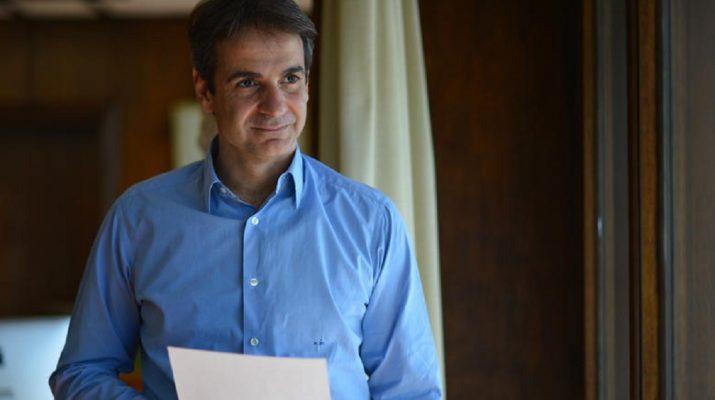 Λαρισαίοι που… εμπιστεύεται ο Μητσοτάκης – Η εκλογική λίστα με τους πιθανούς υποψηφίους