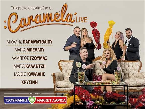 Το Caramela live ανοίγει τις πόρτες του την Παρασκευή 15 Σεπτεμβρίου και προβλέπεται ένας