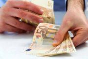 Κοινωνικό Εισόδημα Αλληλεγγύης: Ορίστηκε η ημέρα πληρωμής
