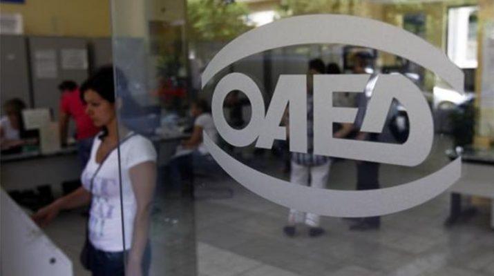 Ξεκίνησαν οι αιτήσεις για το ειδικό εποχικό βοήθημα του ΟΑΕΔ