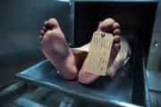 Πέθανε στην κηδεία της μάνας του όταν το φέρετρό της έπεσε και τον πλάκωσε