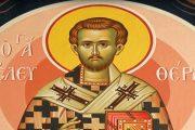 Σήμερα εορτάζει ο Άγιος Ελευθέριος ο Ιερομάρτυρας, ο βοηθός των εγκύων
