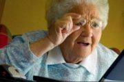 Συνταξιούχος χάνει το μέρισμα γιατί το σύστημα την εντοπίζει νεκρή… για δεύτερη φορά