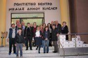 Διανομή τροφίμων σε 220 οικογένειες στον Δήμο Κιλελέρ