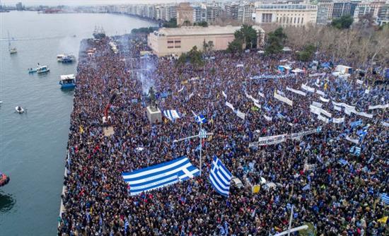 Ολα όσα έγιναν στο συλλαλητήριο στη Θεσσαλονίκη για το Σκοπιανό [εικόνες & βίντεο]