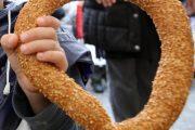 Αχαΐα: Δασκάλα άφησε πεινασμένους μαθητές δημοτικού για να τους τιμωρήσει