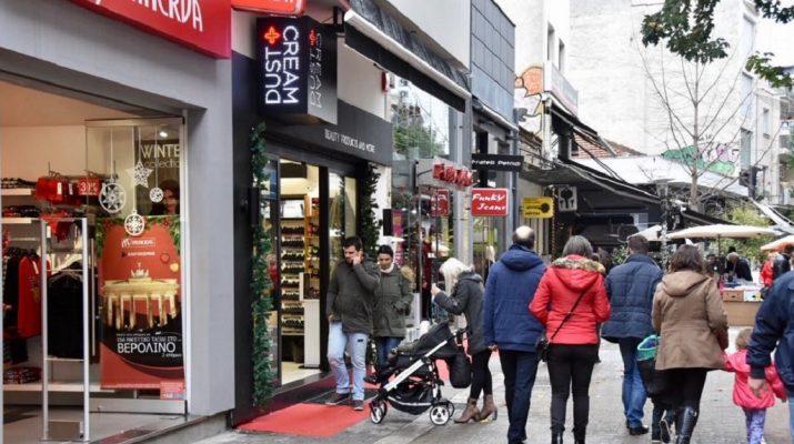 Ανοιχτά τα καταστήματα σήμερα – Πότε ξεκινούν οι χειμερινές εκπτώσεις