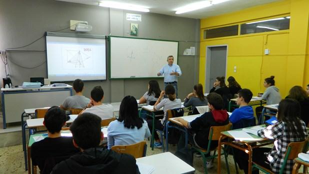 86 Λαρισαίοι μαθητές πέτυχαν στον μαθηματικό διαγωνισμό