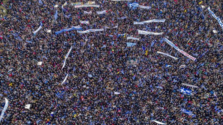 Ο Σύλλογος Πολυτέκνων Λάρισας βάζει λεωφορεία για Αθήνα στο συλλαλητήριο για τη Μακεδονία στις 4 Φεβρουαρίου