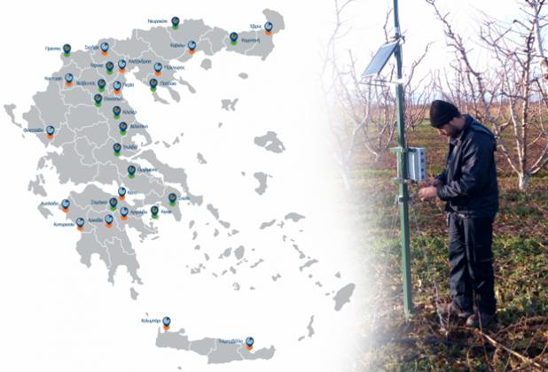 Πολλαπλά τα οφέλη της ευφυούς γεωργίας gaiasense - Οι περιοχές κάλυψης στη Λάρισα