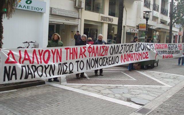 Παράσταση διαμαρτυρίας των οικοδόμων στο ΙΚΑ