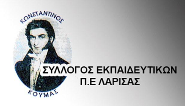 Εκδήλωση του ΣΘΕΒ με ομιλητή τον Μ. Σφακιανάκη